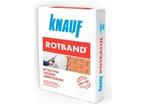 Штукатурка гипсовая Кнауф «Ротбанд» серая (30кг)